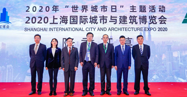 To build a better city - Shanghai International City and Architecture Expo 2020 opens!