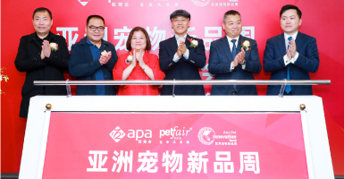 Asia Pet Innovation Week 2021 launched in Shanghai