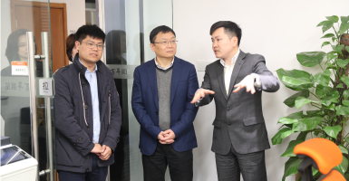 Hangzhou International Exhibition Group paid visit to VNU
